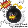 Funny Sound And Light Water Jet Mines High Pressure Jet Beach Water Tricky Bombs Board Games Interactive Funny Toys