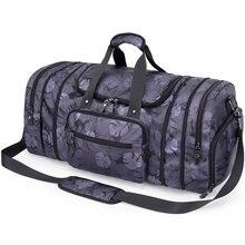 Многофункциональная сумка для хранения в бизнес поездке с большой