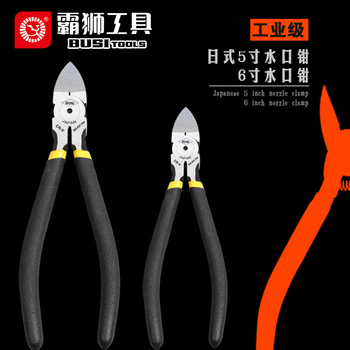 Water pliers 6 inch cutting pliers oblique pliers 5 inch oblique mouth partial wire cutters electrician pliers model scissors hold steel wire pliers german quality japanese industrial grade pliers cutting pliers pliers
