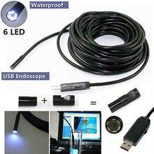 CAMERA TELECAMERA ENDOSCOPICA FLESSIBILE USB ISPEZIONE IMPERMEABILE 5 E 10 METRI