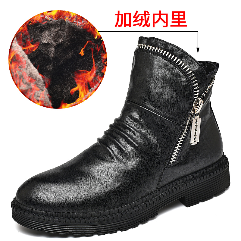 Buy Hot Sale Winter Warm Men Boots Top Quality Mens Zipper Boots Luxury Brand Men Fashion Boots Plus Velvet Leather Boots for Men