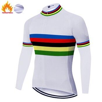 2020 rainbow ciclismo jersey de lana de invierno maillot de ciclismo para...