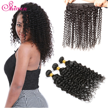 Shireen Afro Kinky Curly Hair Weave Bundles Malaysian Human Hair Bundles Can Buy 3/4 Bundle Deals 8 26Inch Remy Hair Extension