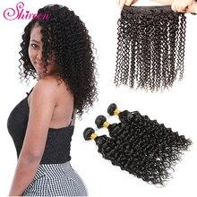 Shireen האפרו קינקי מתולתל שיער מארג חבילות מלזי שיער טבעי חבילות יכול לקנות 3/4 עסקות חבילת 8 26 אינץ רמי הארכת שיער