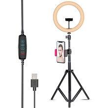 Светодиодный кольцевой светильник для фотосъемки лампа с регулируемой