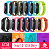 Gosear 15PCS Assorted Colors Replacement Wristband Watch Strap Band Watchband for Xiaomi Mi 3 4 5 Mi5 Smart Bracelet Accessories