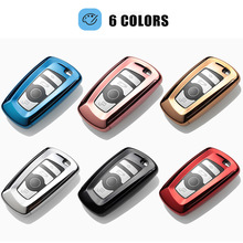 New arrival TPU soft full Cover Key Case/bag Remote key Protection for BMW E70 E71 E90 F10 F30 F34 X1 X3 X4 X5 X6 X7 shell