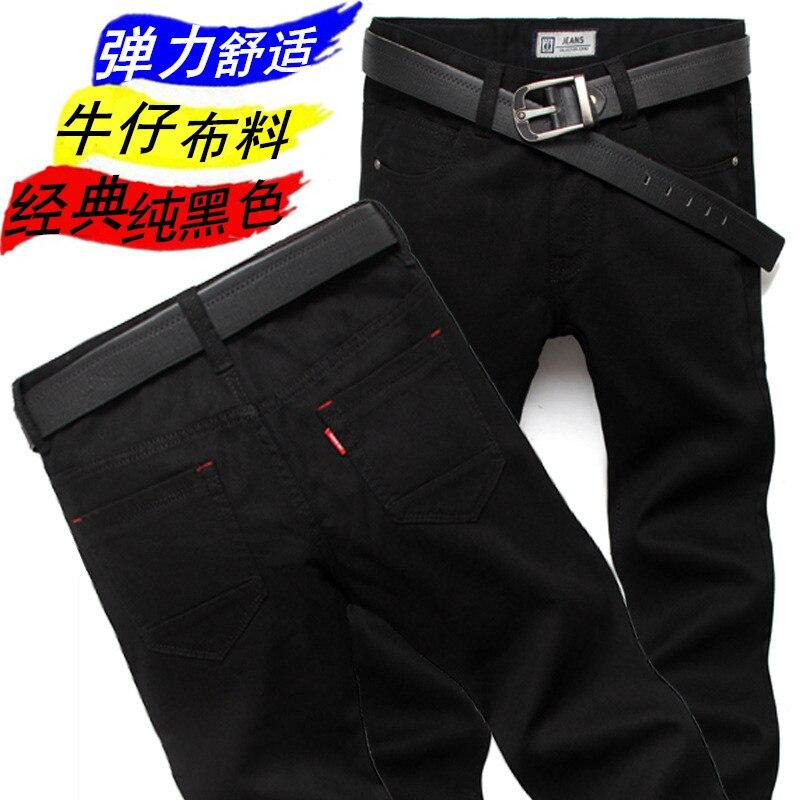 JEANS Jeans Men's Summer Thin Section Convention Elasticity Straight-Cut Medium Waist Solid Black Slim Fit Versatile Youth Trous