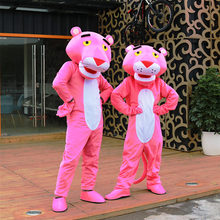 [TML] Cosplay leopard Cartoon character costume Mascot Costume Advertising Costume Party Costume Animal carnival toy