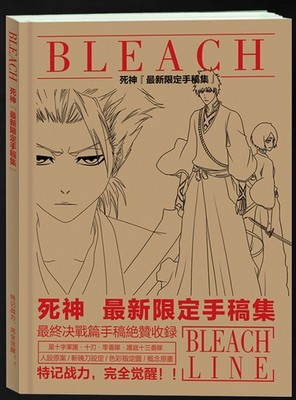 168 Page Anime Bleach Antistress Colouring Book for Adults Children Relieve Stress Painting Drawing Coloring Book Gifts