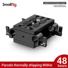 Smallrig câmera placa de montagem tripé monopé placa de montagem com 15mm haste braçadeira railblock para suporte de haste/dslr rig gaiola-1798