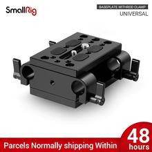 SmallRig Camera Mounting Plate Tripod Monopod Mounting Plate with 15mm Rod Clamp Railblock for Rod Support / Dslr Rig Cage-1798