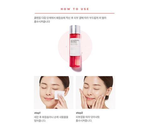 hidratar creme cosmeticos coreia