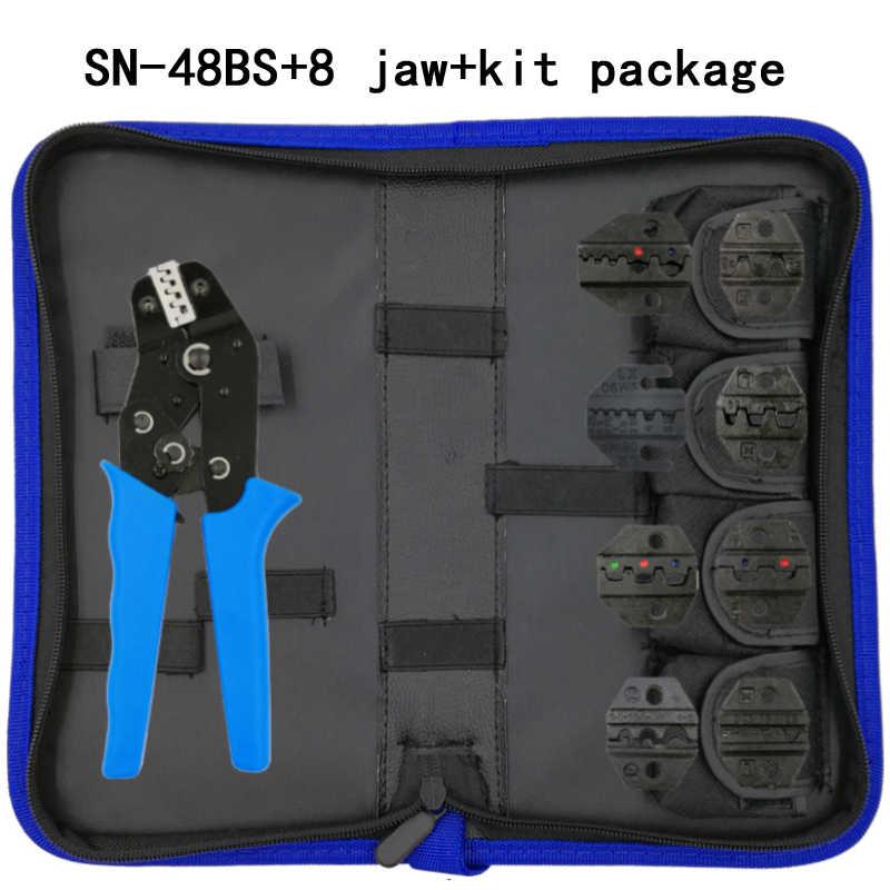 Обжимные плоскогубцы для зачистки SN-48BS комплект посылка для 2,8 4,8 6,3 VH2.54 3,96 2510/пробки/инсуированные клеммы электрические Зажимные инструменты