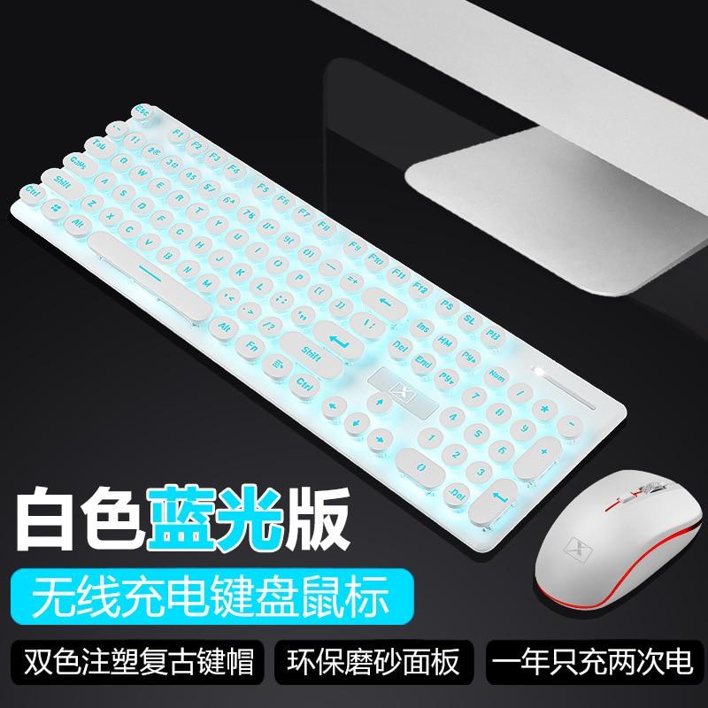 Technologie N528 Wiederaufladbare Drahtlose Maschinen Handfeel Tastatur Und Maus Set Spiel Glänzende Maus Und Tastatur