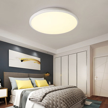 Creative LED round Remote Control Infinitely Dimmable Ceiling Lamp Bedroom Lamp Lighting Home Modern Minimalist Chinese Lamp