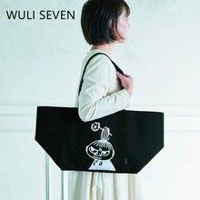 Модная многоразовая женская сумка для покупок wuli seven тканые