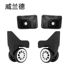 Pull rod box  Wheel High Quality  Suitcase Repair Part universal  Luggage Wheels Universal Wheel Spinner for spinner  Wheels