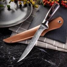 Cuchillo especial para cortar carne y deshuesar pescado en rodajas, para pelar y matar cerdos, con patrón de martillo de acero inoxidable