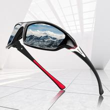 2021 nowe luksusowe spolaryzowane okulary męskie okulary przeciwsłoneczne do jazdy męskie okulary przeciwsłoneczne Vintage Travel Fishing klasyczne okulary przeciwsłoneczne tanie tanio ZXWLYXGX CN (pochodzenie) Dla osób dorosłych Z poliwęglanu NONE polaryzacyjne Lustrzana UV400 40MM Polaroid D120 60MM