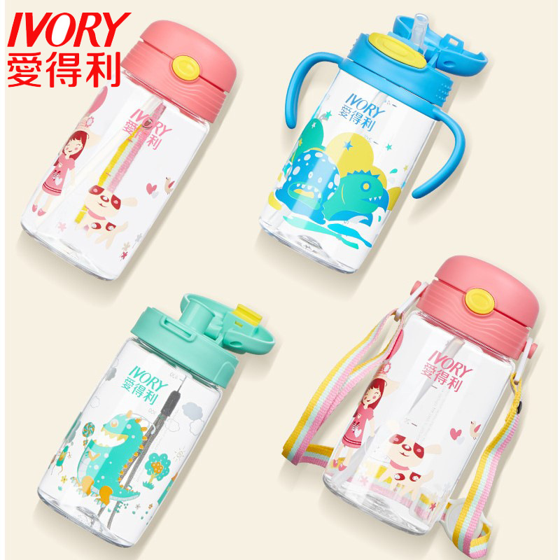 Love Profit Infants Tritan Suspender Strap Handle Direct Drinking Straw Cup 400ml Baby Sippy Cup Kettle