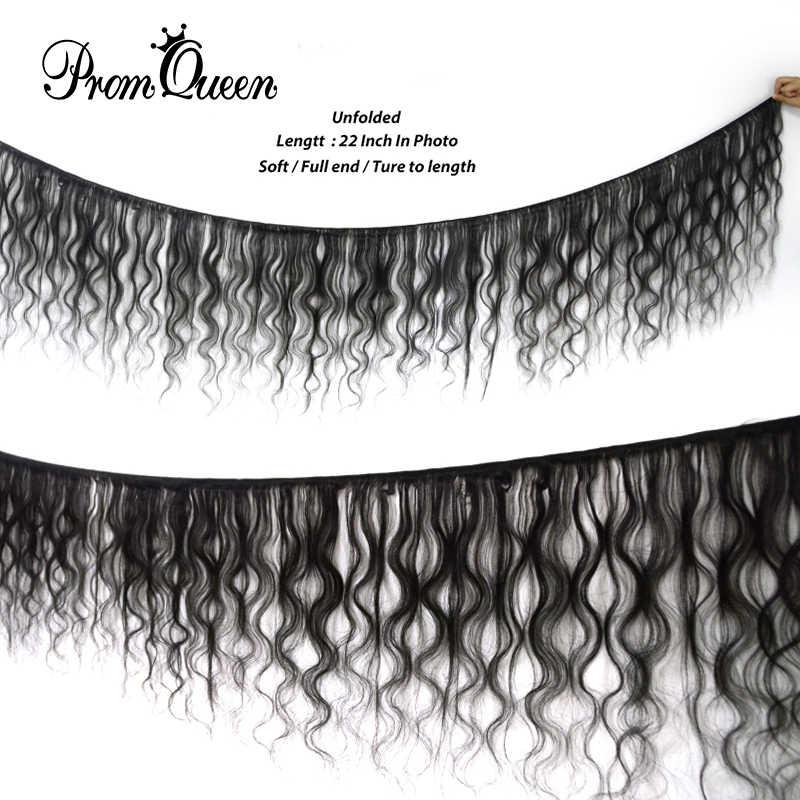 Выпускного вечера queen 6A, бразильские волосы, волнистые волосы, для придания объема 1/3/4 пряди двойной уток машины Реми человеческие волосы переплетения