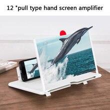 12 cal ekran telefonu komórkowego lupa rozszerzonej 3D ekran telefonu komórkowego lupa promieniowania HD wzmacniacz sygnału wideo stojak na telefon