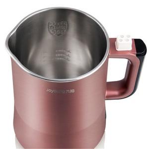 Image 2 - Joyoung DJ13R P9 Soymilk Maker 1300ml Smart Appointment Soya bean Milk Machine Household Multifunction Food Blender Mixer