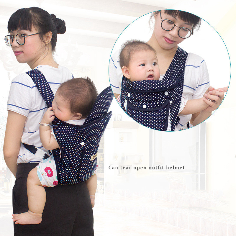 Baby Carrier Baby Sling Shoulder Strap Maternal Child Supplies Mochila Porta Bebe Ergonomica Kangaroo Gear Fular Bebe Portabebe