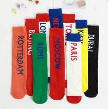 Halloween Party National City Name English Stockings Skateboard Street Sports Children's Socks Alphabet Cotton Socks Girls&Boys(China)