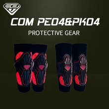 COM children's sports knee pads anti-fall toddler bike protective gear balance scooter safety elbow protector set