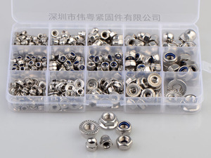 385pcs M3 M4 M5 M6 M8 304 Stainless Steel Hex Flange / Loosening / Cap Nut Combination Set DIN6923 / DIN923 / DIN985