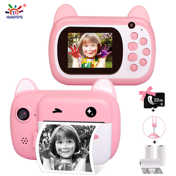 32GB Instant Camera For Children Print 1080P HD Digital Kids Photo Toy Birthday Gift Girl Boy - discount item  51% OFF Electronic Toys