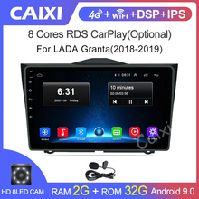 CAIXI רכב רדיו מולטימדיה נגן וידאו 2 דין אנדרואיד 9.0 2G + 32G GPS ניווט עבור לאדה ВАЗ granta צלב 2015 2016 2017  2019