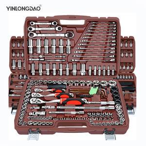 Torque Wrench Socket-Set Car-Repair-Tool Keys Toos Multifunction Universal Combination-Bit-A-Set