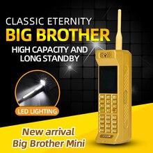 Classic Small Retro Mobile Phone Loud Speaker Bright Flashli