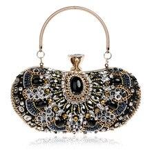 Для женщин Роскошная обувь с украшением в виде кристаллов со стразами бриллиантами вечерняя сумка сверкающий Сияющий Привлекательный сцепления кошелек элегантная сумочка для вечерние