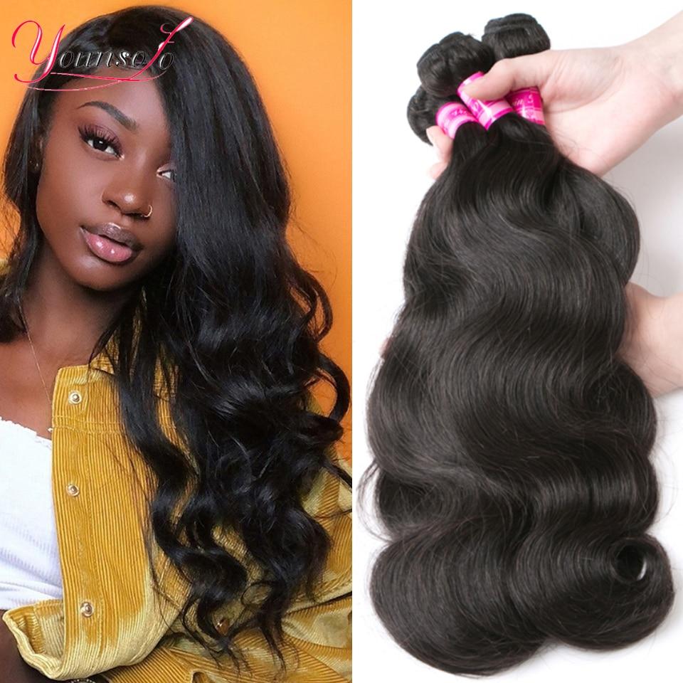 Younsolo тела человеческие волосы пряди 100% несекущиеся бразильские вьющиеся волосы Remy пряди наращивание 1/3/4 шт. волнистые пряди натуральных сд...