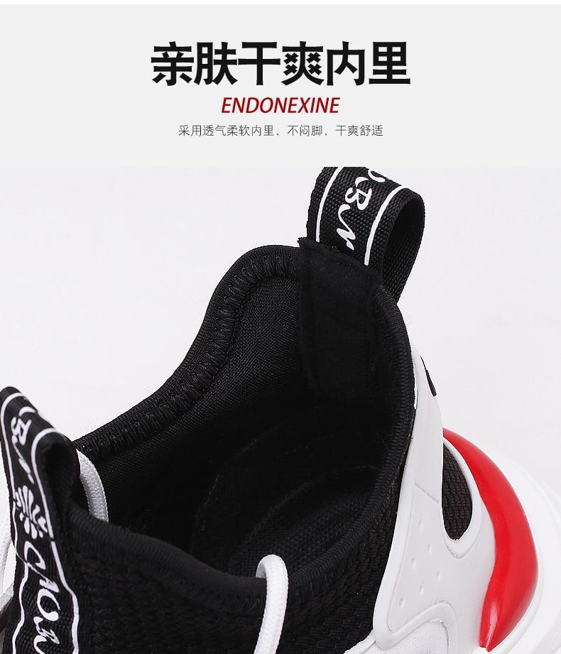 Ha4b51afb7502408fac5fc4bd8c94eaa0U Men's Casual Shoes Winter Sneakers Men Masculino Adulto Autumn Breathable Fashion Snerkers Men Trend Zapatillas Hombre Flat New