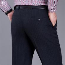 Formato Degli ICPANS Pantaloni