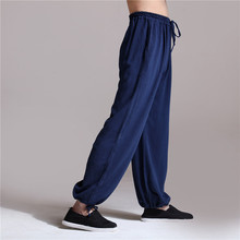 Men Tai Chi Yoga Pant Linen Chinese Traditional Wide Leg Loose Bloomers Sweatpant Casual Jogger Workout Kungfu Martial Arts Pant autumn men yoga set tai chi kungfu clothes cotton linen chinese traditional loose shirt pant meditation martial arts uniforms