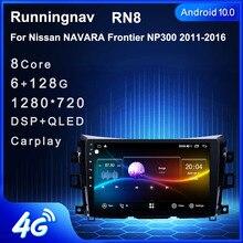 안드로이드 10/9 닛산 NAVARA 프론티어 NP300 2011 2012 2013   2016 멀티미디어 스테레오 자동차 DVD 플레이어 네비게이션 GPS 라디오