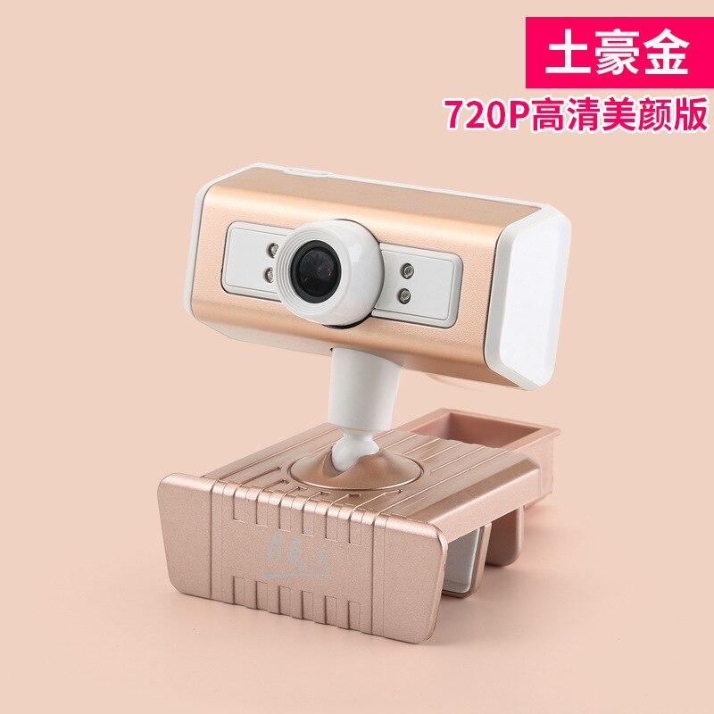 Embellissement Webcam YY ancre ordinateur de bureau ordinateur portable universel maison infrarouge minceur usb hd vidéo