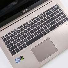 Прозрачная ТПУ Защита клавиатуры для ноутбука Новый чехол asus