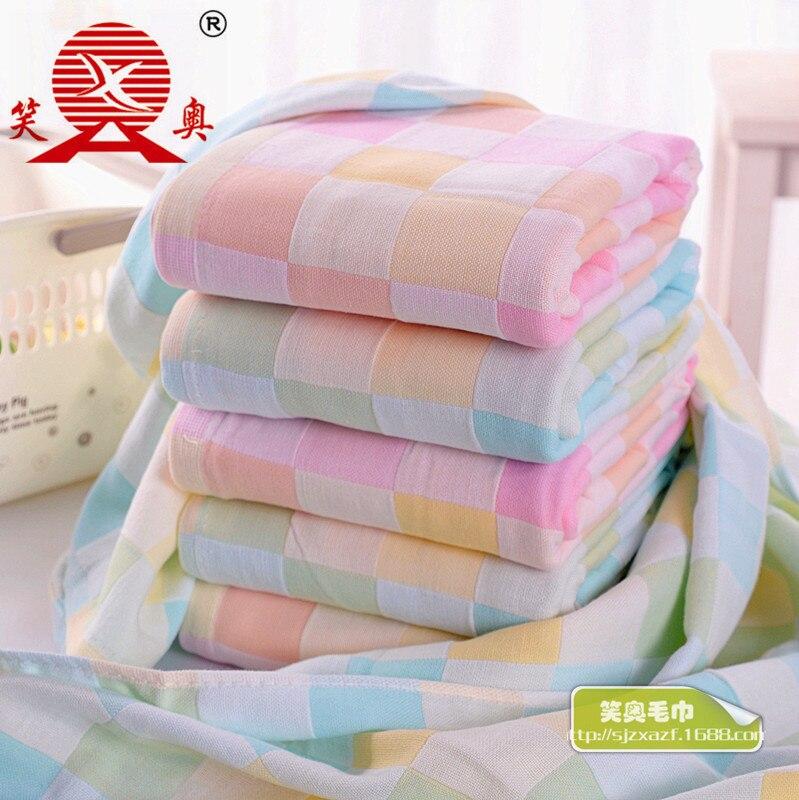 Pure Cotton Gauze 70X140 Double Layer Breathable Bath Towel Infants Children Baby Bath Towel