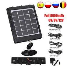Wg8000 камеры для охоты солнечные панели зарядное устройство