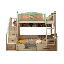 Rama dynastia długa jednokolorowa drewniane łóżko łóżko piętrowe dla dzieci nowoczesny design w nowym stylu łóżko dla dzieci