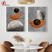 Nordic Minimalistic Brown And Silver Abstract Posters Modern Canvas Painting Wall Art Print Pictures For Living Room Salon Decor
