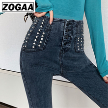 New Women jeans Skinny Mom Buttons Blue Elastic De