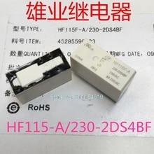 HF115F-A 230-2DS4BF    230V 6DIP   8A